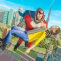 不義聯盟飛行英雄最新版