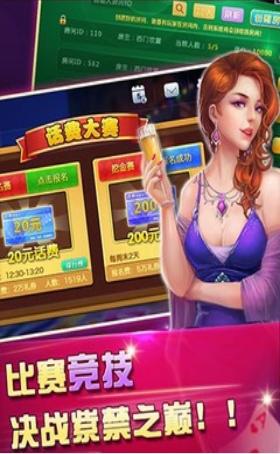 云乐红河棋牌春天 v2.0