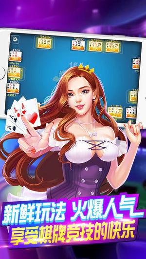 开元娱乐棋牌 v3.1