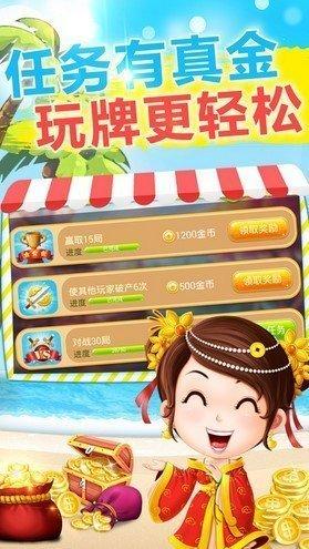麒麟网娱乐 v1.0