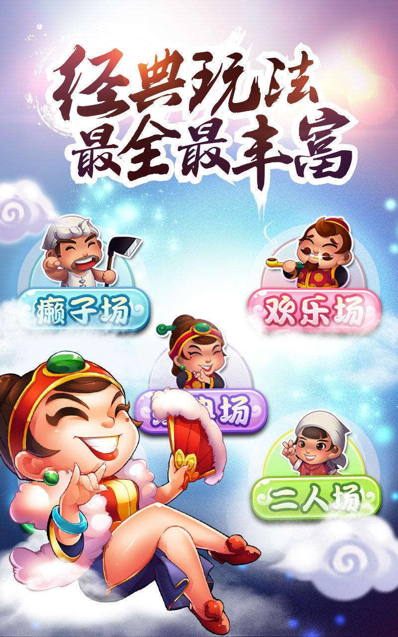 盛大茶苑棋牌 v1.0