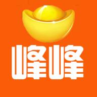 峰峰省錢購手機版
