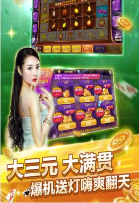 黄骅电玩 v2.0