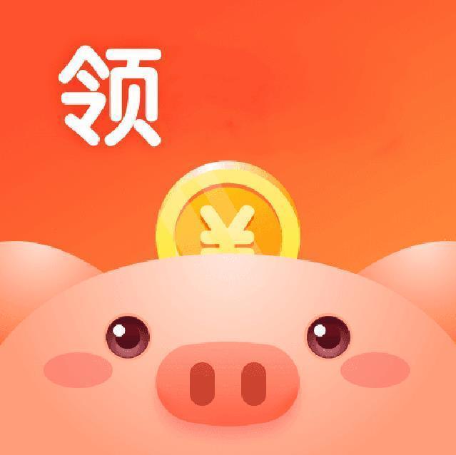 金豬養成記最新版