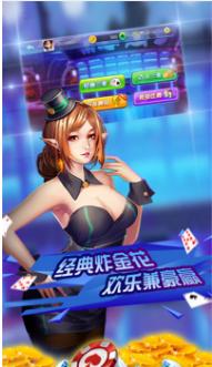 梦想2九龙娱乐 v2.0 第3张