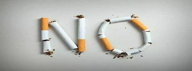 最好用的戒烟软件