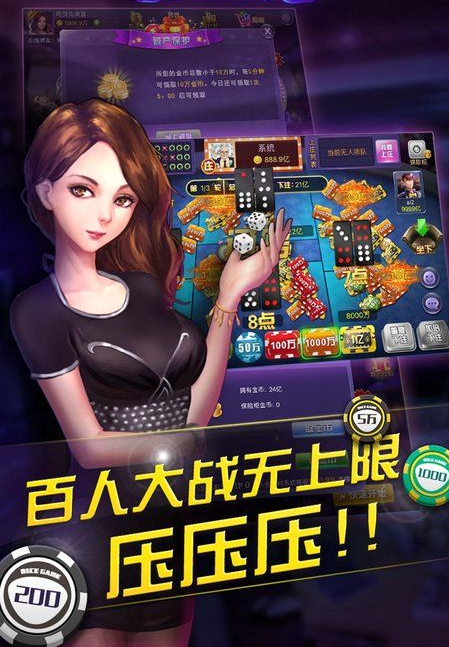 八虎娱乐75775 v2.0