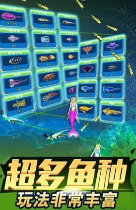 捕鱼王2棋牌 v2.0