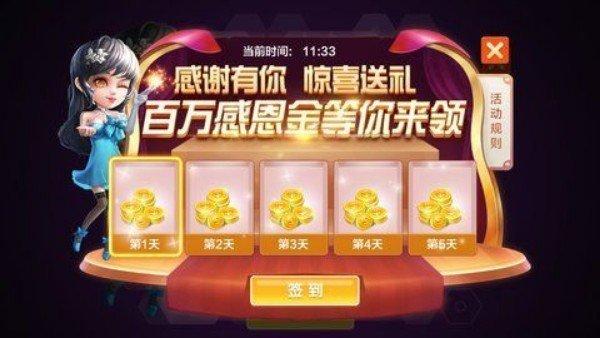 炫尚荣耀棋牌 v2.01