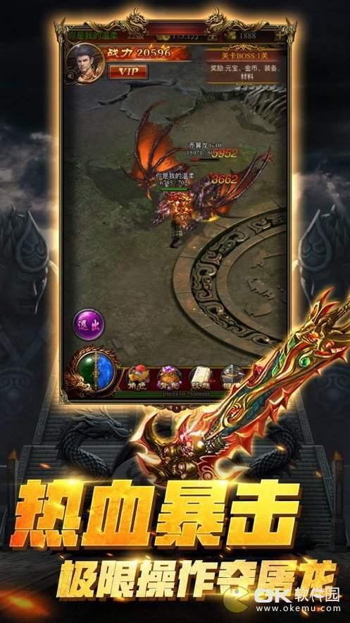 王城英雄雷霆服安卓版圖3
