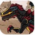 铁甲恐龙机器人安卓版