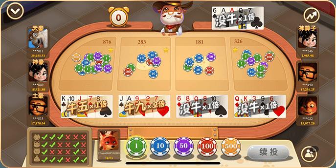 万亿棋牌 v1.0