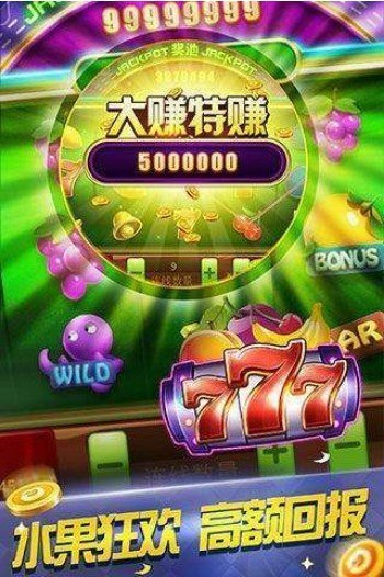 新锦江娱乐棋牌 v1.0