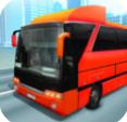 城市長途汽車駕駛模擬器