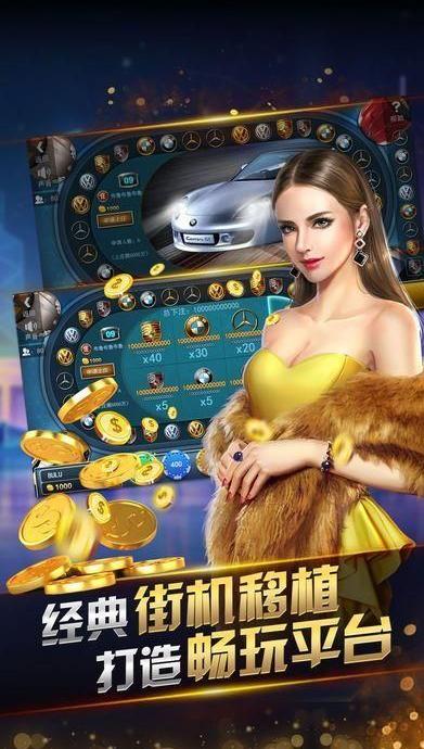 鼎盛电玩城安卓959 v1.0.3