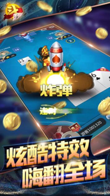 信亿棋牌 v1.0