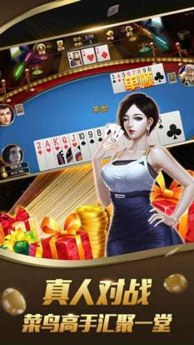 九州电玩城老版 v2.0 第2张