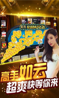 赢乐湖南 v1.0 第2张
