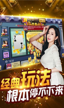 赢乐湖南 v1.0