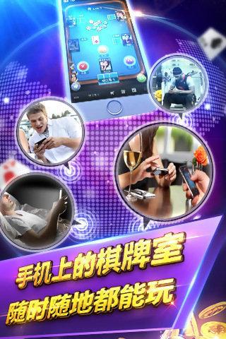 电子娱乐 v1.0  第2张