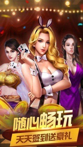 元宝娱乐 v1.0 第3张