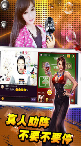 888金花棋牌 v2.0 第3张