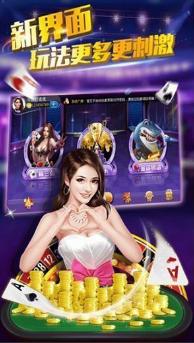 金牛魔王棋牌 v2.0