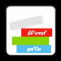 單詞堆堆手機版