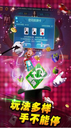 888金花棋牌 v2.0