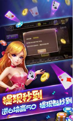 神殿娱乐游戏 v2.0 第2张