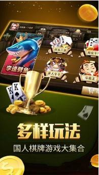 乐高棋牌游戏 v2.0 第4张