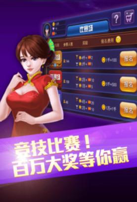 隆昌县炸金花 v2.0