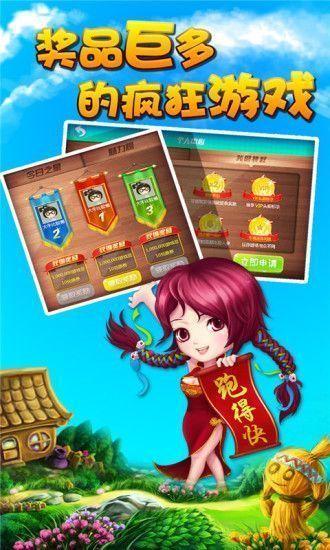 亿彩娱乐娱乐 v1.0  第3张
