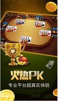 乐高棋牌游戏 v2.0 第3张