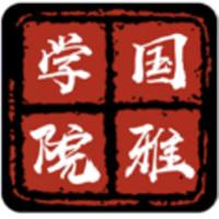 国雅app