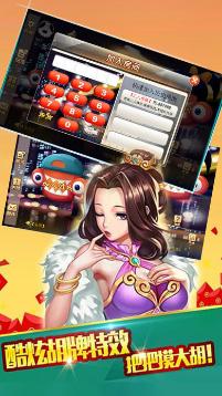 qq棋牌游戏大厅 v2.0