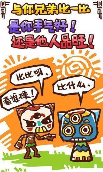 永兴娱乐 v1.0  第2张