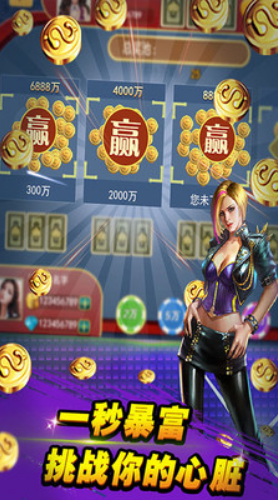 888金花棋牌 v2.0 第2张