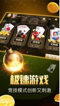 乐高棋牌游戏 v2.0 第2张