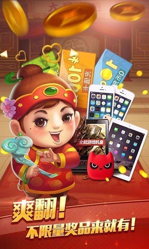 徽乐龙江棋牌 v1.0