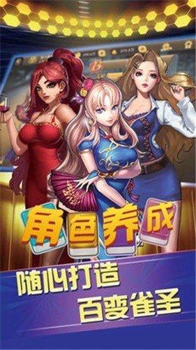 会友湖南棋牌 v1.0  第3张