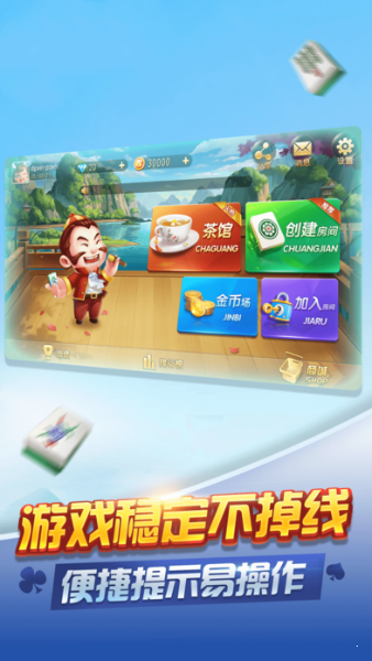 华鑫娱乐 v2.0