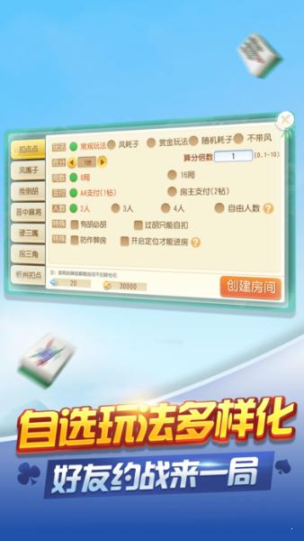 华鑫娱乐 v2.0 第2张