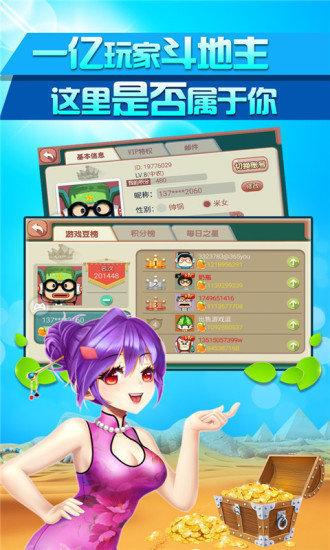 象山常乐棋牌 v1.0
