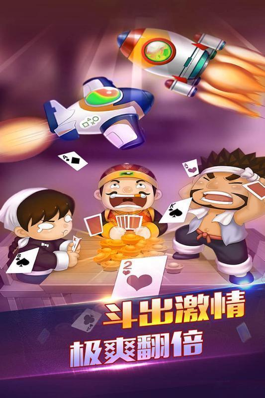 杭州梁山棋牌 v1.0