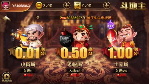 百家娱乐 v1.0 第2张
