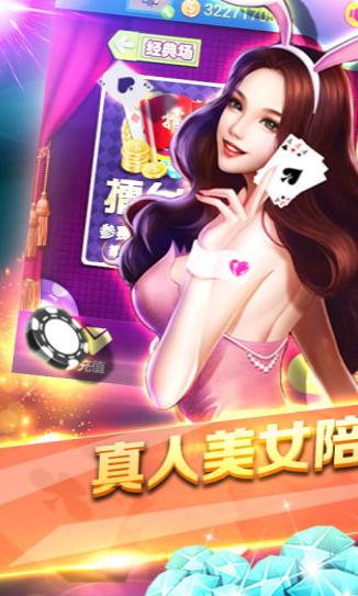 万利扑克 v1.0