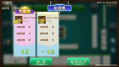 文成茶苑 v1.0 第3张