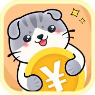 生財貓app
