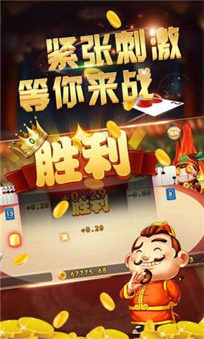 旺旺斗地主红包版 v2.3